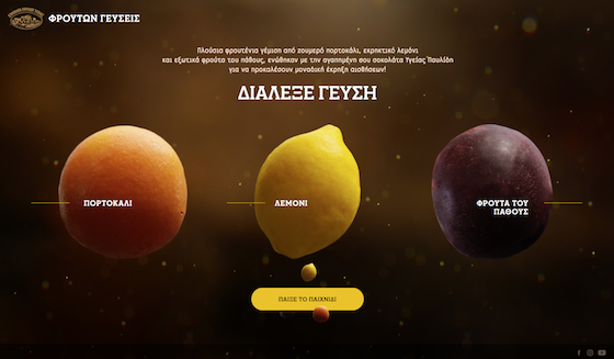 homepage fruits