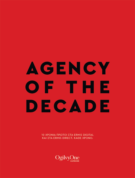 Agency of the Decade. OgilvyOne Athens