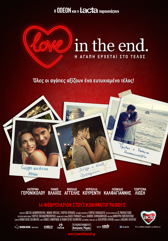 Love in the end poster.