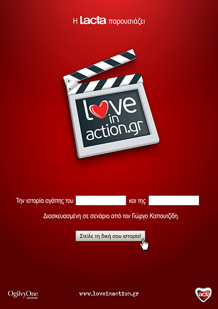 Love in Action - Teaser poster